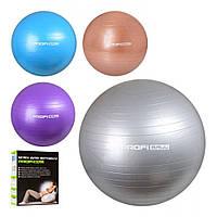 Мяч для фитнеса (фитбол) гладкий 75см GB-0277