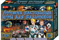 Детский игровой набор Лучшие настольные игры для мальчиков