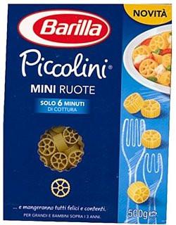 Макароны твердых сортов Barilla Piccolini «mini Ruote», детская серия 500 гр.
