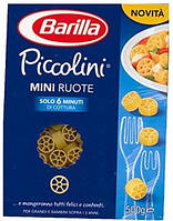 Макароны твердых сортов Barilla Piccolini «mini Ruote», детская серия 500 гр., фото 1