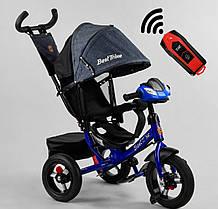 Велосипед 3-х колесный 3390 /81-338  Best Trike (надувные колеса  фара С USB