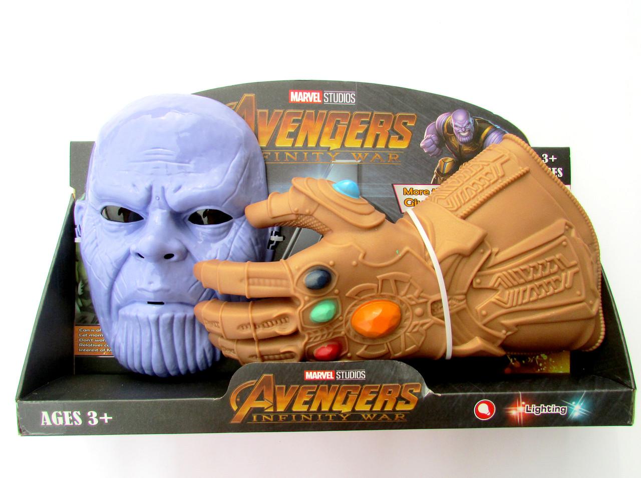 """Ігровий набір """"Маска і рукавичка Таноса"""" bo449h"""