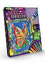 Набір для творчості Вітражна картина Glitter Decor 8149DT, 6 видів, фото 3