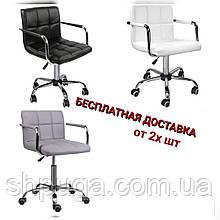 Крісло Артур , екошкіра, колір білий , чорний , сірий .