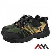 Кросівки ARTMAS BTEX CAMO з металевим носком