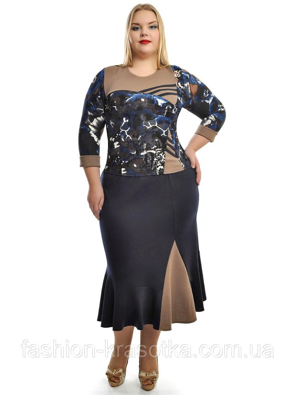Костюм юбка на резинки,размеры 48-62,модель ДК 675