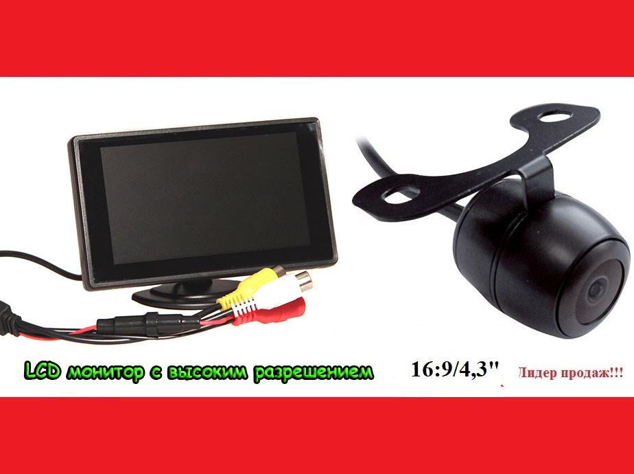 Система заднего вида: монитор 4.3'' + камера, фото 1