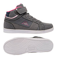 Підліткові кросівки Kappa Aperym MD V Kid 38 Grey