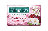 Мыло Palmolive Цветок вишни 90г
