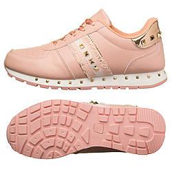 Кросівки жіночі Cool pink gold 38