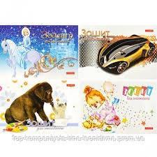 Набор альбомов для рисования ТЕТРАДА Фемили Лайн  А4 30 листов скоба с ГЛИТЕРОМ (ТЕ34)