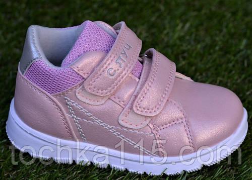 Детские демисезонные кроссовки хайтопы найк Nike бежевый р22-27, копия