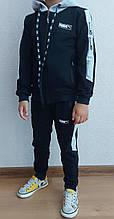 Спортивний костюм дитячий PUMA з лампасом школа хлопчик 4-8 років, купити оптом зі складу 7км Одеса