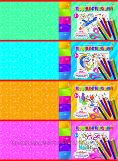 Набір кольорового картону ТЕТРАДА Подарунковий А4 40л