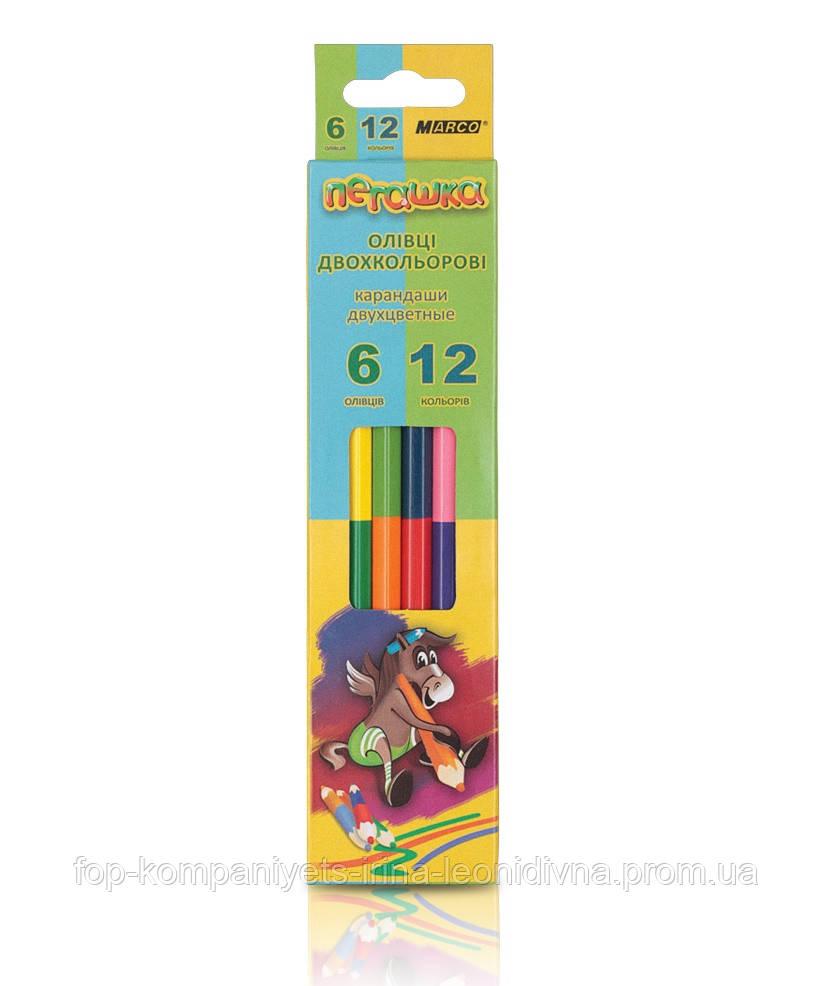 Набор цветных карандашей MARCO Пегашка двусторонние 6/12 цветов (1011-6)