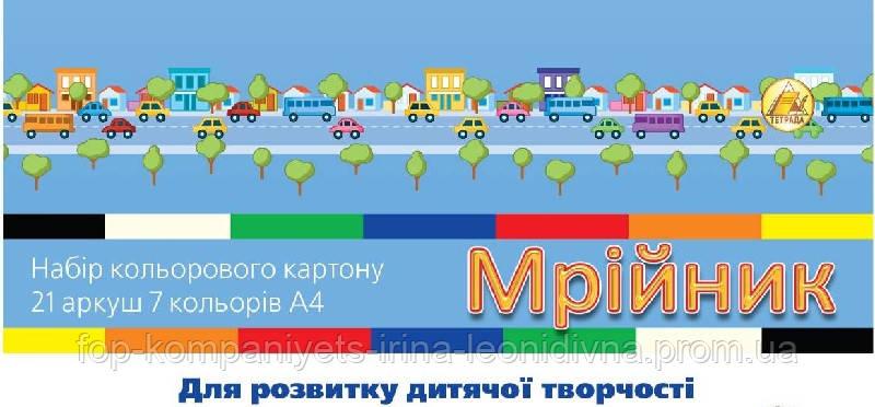 Набір кольорового картону ТЕТРАДА Мрійник А4 21л/7цв