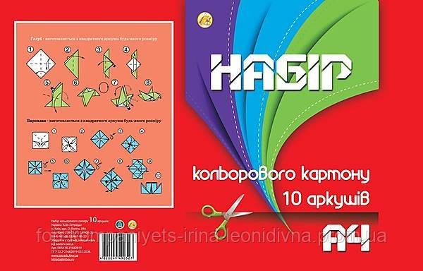 Набір кольорового картону ТЕТРАДА односторонній А4 10л/10кол (ТЕ249)