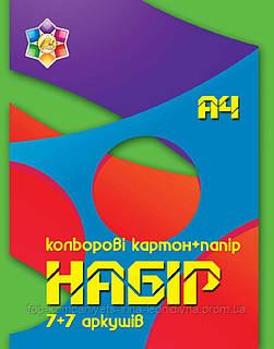 Набір кольорового картону і паперу ТЕТРАДА А4 7+7 (ТЕ253)
