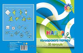 Набір кольорового паперу ТЕТРАДА А4 20листов (ТЕ263)
