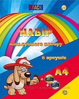 Набір кольорового паперу ТЕТРАДА КЛАСИК А4 8лист/6 кол золото срібло скоба (ТЕ437)