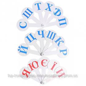 Набор украинских букв (веер)