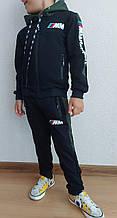 Спортивний костюм дитячий BMW// M3 з лампасом школа хлопчик 4-8 років, купити оптом зі складу 7км Одеса