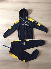 Спортивний костюм дитячий JORDAN з лампасом школа хлопчик 4-8 років, купити оптом зі складу 7км Одеса