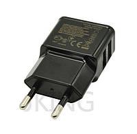 Універсальний зарядний пристрій, мережний адаптер на 2 USB порту 2A