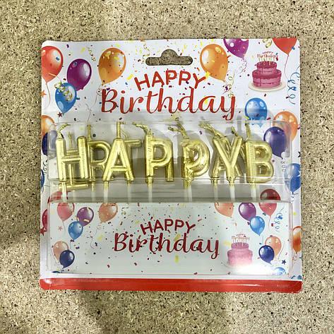 "Свечи на торт ""Happy Birthday"", золото, фото 2"