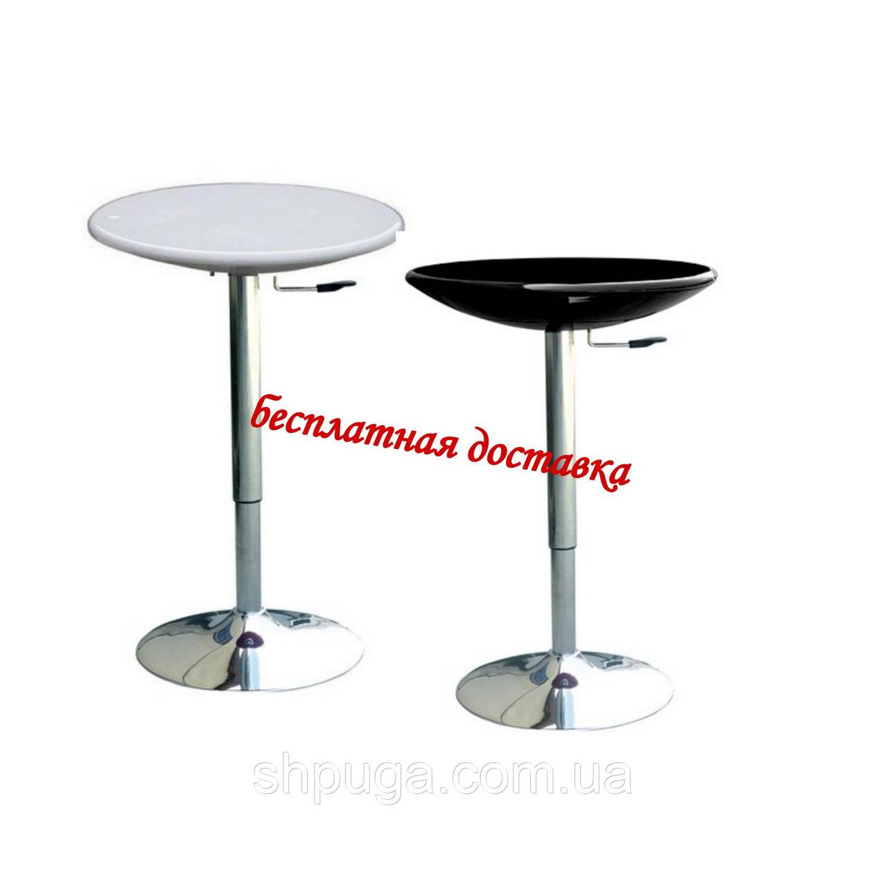 Стіл барний Аміра, регулюється по висоті, колір білий і чорний .