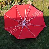 Зонт торговий пляжний червоний 2,4 метри, фото 2