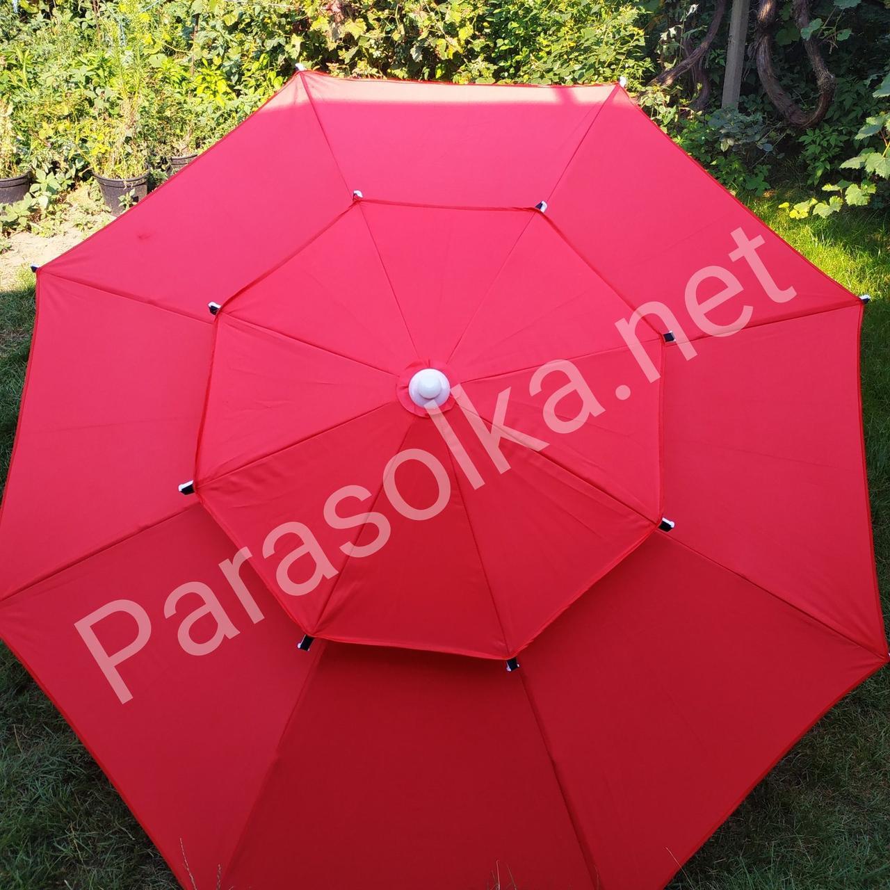 Зонт торговий пляжний червоний 2,4 метри