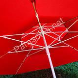 Зонт торговий пляжний червоний 2,4 метри, фото 5