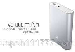 Power Bank (дополнительная батарея) 40000mAH