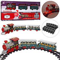 ЖД 1077-99-2 (18шт) 98-48см, локомотив15см, вагон2шт, звук, свет, 2в,на бат, в кор-ке, 57,5-28,5-8см