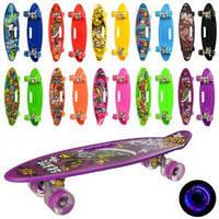 Скейт MS 0461-2 (10шт) пенни, 59-16см, алюм.подвеска, колесаПУ,свет, антискольз, 10вид, в кульке