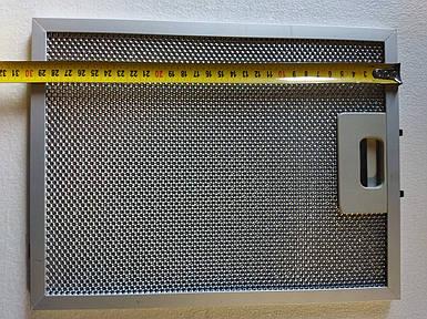 Алюминиевый жировой фильтр для вытяжки 300x230 mm
