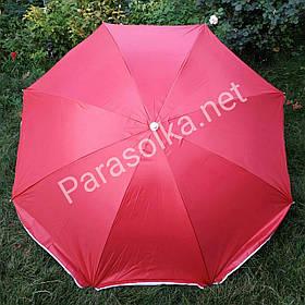 Пляжний зонт червоний 2 метри