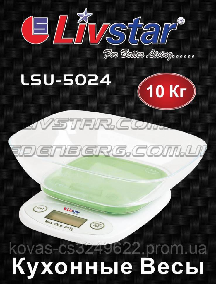 Весы кухонные Livstar LSU-5024