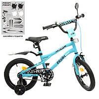 Велосипед детский PROF1 14д. Y14253 (1шт) Urban,SKD45,бирюзов.(мат),звонок,фонарь,доп.кол