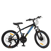 "Велосипед 20 д. G20OPTIMAL A20.1 (1шт)алюм.рама12,5"",SHIMANO 21SP,алюм.DB,FW TZ500,черн(мат)-голуб"