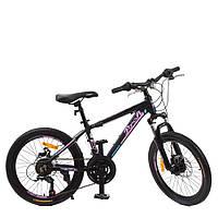 "Велосипед 20 д. G20OPTIMAL A20.2 (1шт)алюм.рама 12,5"",SHIMANO 21SP,алюм.DB,FW TZ500,черн(мат)-розов"