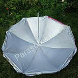 Пляжний зонт рожевий 2 метри, фото 2