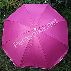Пляжний зонт рожевий 2 метри