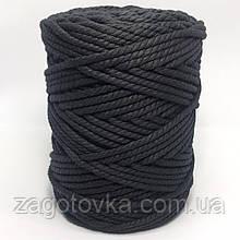 Шнур хлопковый Макраме 5,5мм Черный
