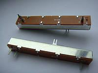 Фейдер длиной 88мм b10k для DMX пультов
