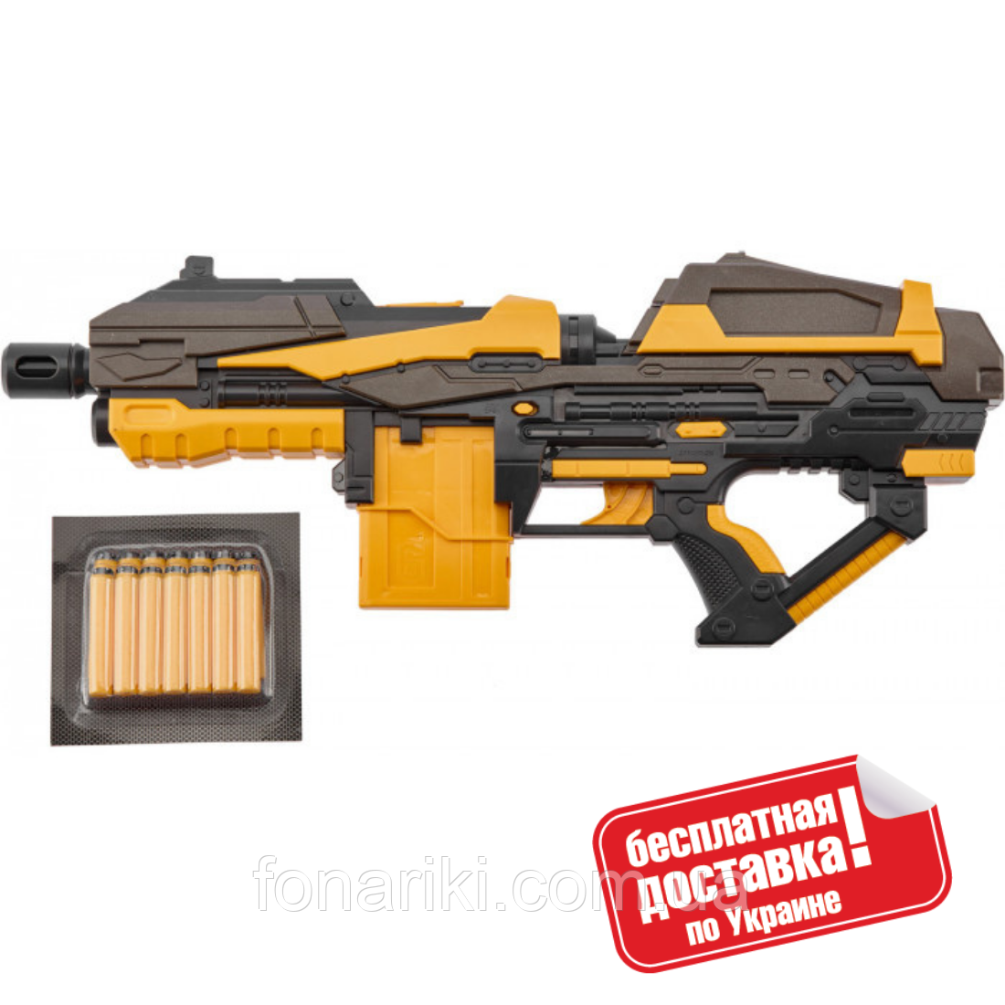 Бластер ZIPP Toys з м'якими кулями FJ1055 10 патронів