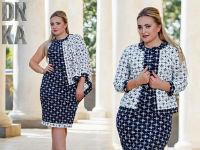 жіноча ошатна одяг батальних розмірів