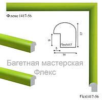 Рамки зеленого цвета для дипломов, фото, вышики
