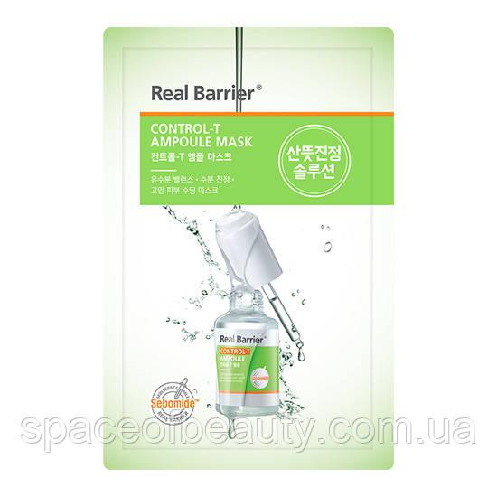 Тканинна маска для себум контролю Real Barrier Control-T Ampoule Mask 25 ml